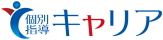 ロボットプログラミング講座/明石市/大久保町